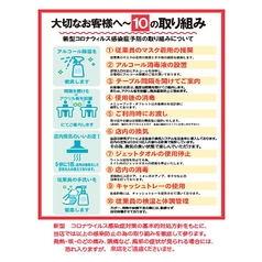 磯丸水産 小倉魚町店のおすすめ料理1
