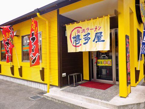 深夜まで気軽に味わえる街のラーメン屋さんは、博多・長浜の味。