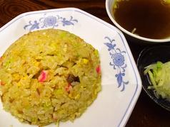 泰鵬支店のおすすめ料理2