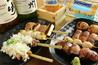 鶏ジロー 東中野店のおすすめポイント2