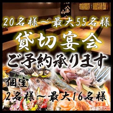 魚竹水産 溝の口市場の雰囲気1