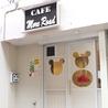 CAFE More Road カフェ モアロードのおすすめポイント1
