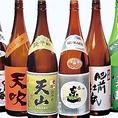 お仕事をいつも頑張っているあなたの為に業界最安値に挑戦!もちろん生ビールも、瓶ビールもアサヒスーパードライを使用♪発泡酒は使っておりません!他にも佐賀の地酒(日本酒)なども多数ご用意しております★