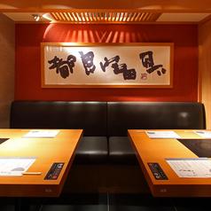 【4~8名様テーブル】木目調の温かみある落ち着いた雰囲気は大人なご宴会にオススメです!広々とした背もたれのある座席では、ゆったり感覚で寛ぎながら食事を楽しめます。