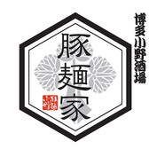 博多小野酒場豚麺屋 福岡のグルメ