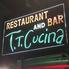 ティティクッチーナ T.T.Cucinaのロゴ