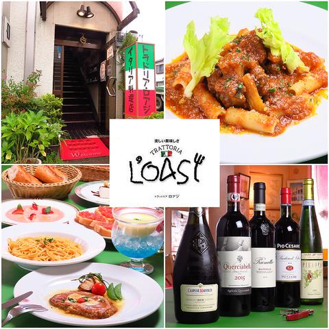 イタリアのエミリアロマーニャ地方の郷土料理を中心としたイタリア家庭料理のお店