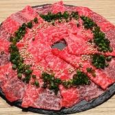 天ぷら 和牛すき焼専門 もりしたのおすすめ料理2