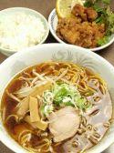 天壇 札幌のおすすめ料理2