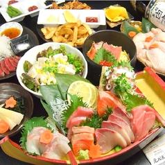 京都 えんぎ屋 西京極店のおすすめ料理1