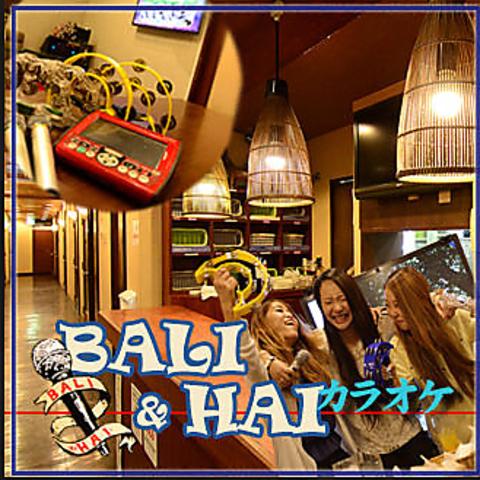 BALI&HAI バリーアンドハイ 新横浜店