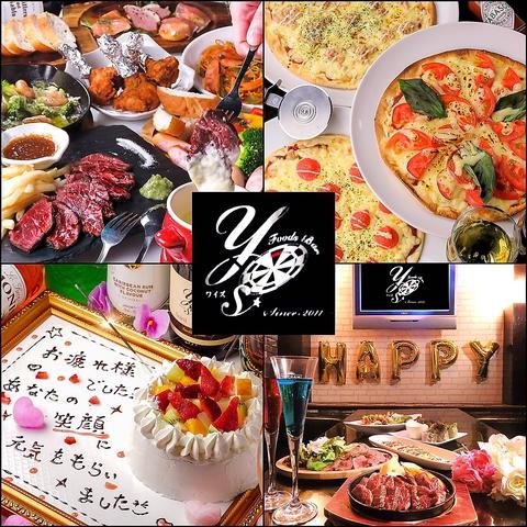 Foods Bar Y's (ワイズ)