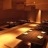 九州九州 KUSUKUSU 福岡博多筑紫口店のおすすめポイント3