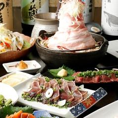 まんぷくや 水道橋本店のおすすめ料理1