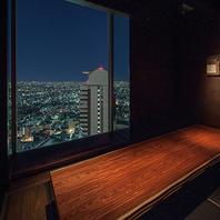 夜景が一望できる 全席扉付き完全個室!