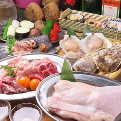 鶏式ジョージのおすすめ料理1