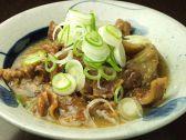 玄米BAR ユキガヤ食堂のおすすめ料理3