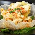 料理メニュー写真紅ずわい蟹の揚げマヨマヨ