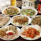 順順餃子房 馬喰町店のおすすめ料理3