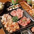 焼肉ともつ鍋、そして各種お料理、ドリンクまでこだわり抜くKARAKARA春日井店はご宴会、ご歓談、貸切利用、記念日などに最適です!お料理だけでなく、お祝いプレートや花束の手配代行など、お客様のご要望にお応えします。ぜひご相談ください!