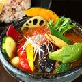 料理メニュー写真16種類のお野菜たっぷりスープカレー