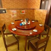 【喫煙可】中華料理屋さんらしい、円卓(5~8名様)