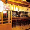 洋食ビストロ 岐阜横丁 ワインスタンドの雰囲気1