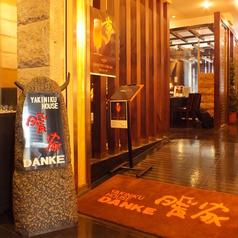 YAKINIKU HOUSE DANKE暖家の外観1