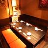 くいもの屋 わん 渋沢店のおすすめポイント1