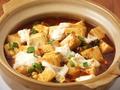 料理メニュー写真汲み上げ湯葉の四川麻婆豆腐