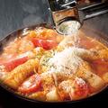 料理メニュー写真トマチ― 赤からトマチ―鍋 1人前
