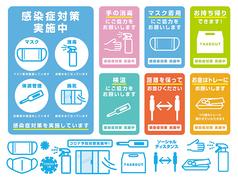 雅じゃぽ 岐阜駅玉宮住田店のコース写真