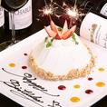 誕生日や記念日のお祝いに。