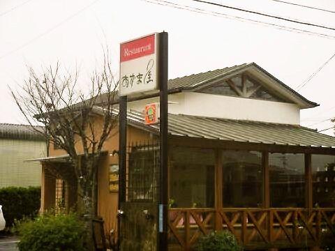 Restaurantあずま屋 店舗イメージ2