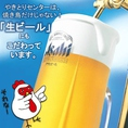 """【生ビール】やきセンの生ビールは1杯390円(税抜)!""""ガス圧・洗浄・クリーミーな泡""""に拘った""""うまいビール""""をご提供しています!やきセンこだわりの生ビールを、美味しい焼き鳥と共にお楽しみください!"""