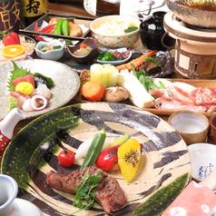 酒肴旬菜 折尾の写真