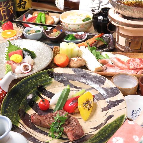 酒肴旬菜 折尾