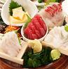 魚鮮水産 国領店のおすすめポイント3