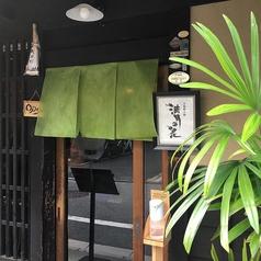 京都綾小路 満月の花イメージ