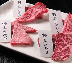 焼肉屋 Seiちゃんのおすすめ料理1