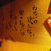 炭火焼肉屋さかい 東広島西条店の雰囲気2