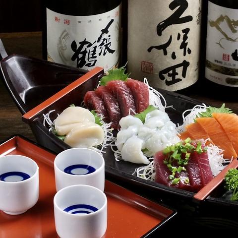 高円寺駅北口から徒歩4分◆魚屋営む新鮮な魚介と蔵元の日本酒でゆっくりと愉しむ