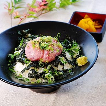 寿司 釜めし うどん 佐伯 深川茶屋 弥生店のおすすめ料理1