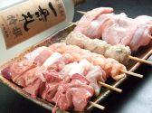 松隆のおすすめ料理2