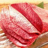 焼肉 牛力明日香のおすすめ料理3