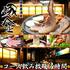 チーズと豚肉料理の個室居酒屋 豚金(BUTAKIN)名古屋 名駅本店