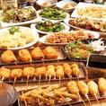 大手製粉店も認める、数種類の上質な粉だけを厳選し、ダシでブレンド♪銅板でもっちり、中トロッに仕上げました。大阪の文化である、たこ焼きとこだわりの串カツ、大阪名物の数々お店のメニュー全部で100種類以上を食べ飲み放題でぜひお楽しみください♪