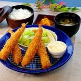 寿司 釜めし うどん 佐伯 深川茶屋 弥生店のおすすめ料理3