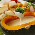 料理メニュー写真かぼちゃの馬車でお出迎え ~チーズフォンデュ~