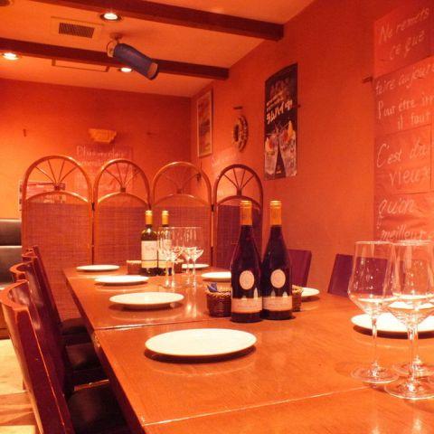 【半個室席】宴会にオススメのテーブル席です☆店内はゆったりとした雰囲気で、送別会や歓迎会など、主役のいる会にピッタリ!お料理やサプライズなども対応可能ですのでまずはご相談ください♪いつもと違う特別な日に絶品のお料理と空間をお楽しみ頂けます♪#大森#半個室#フレンチ#イタリアン#コース#歓迎会#送別会